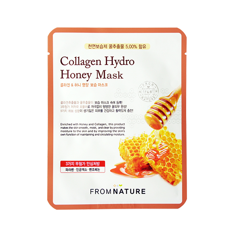 Collagen Hydro Honey Mask